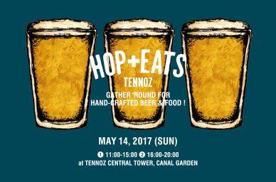 hop&eats-tennoz-1536-1014