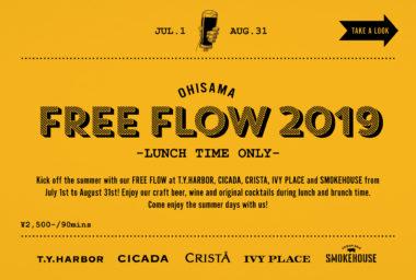 FREEFLOW2019_news