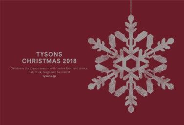 TYSOSNS_Christmas2018_News