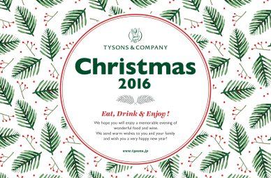 tysons_christmas_2016_fix_banner-1