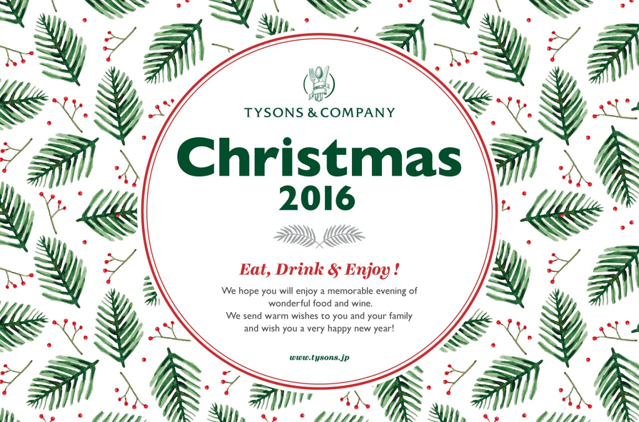 tysons_christmas_2016_fix_banner-1