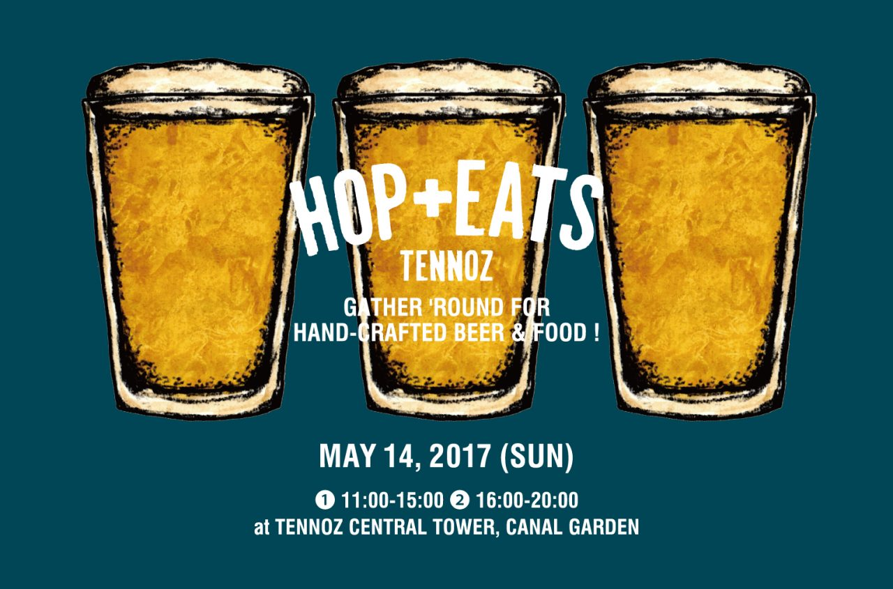 hop&eats-tennoz-1536-1014