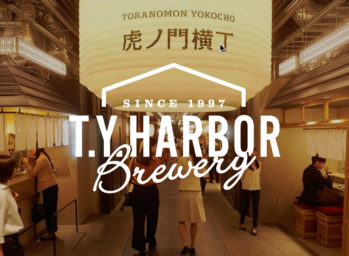 toranomon2020_news