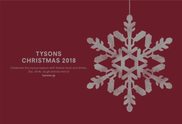 TYSOSNS_Christmas2018_News