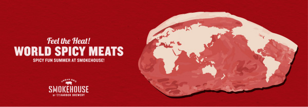 WORLD SPICY MEATS