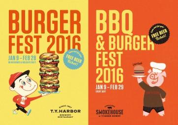 2016BBQ&BURGER_FES