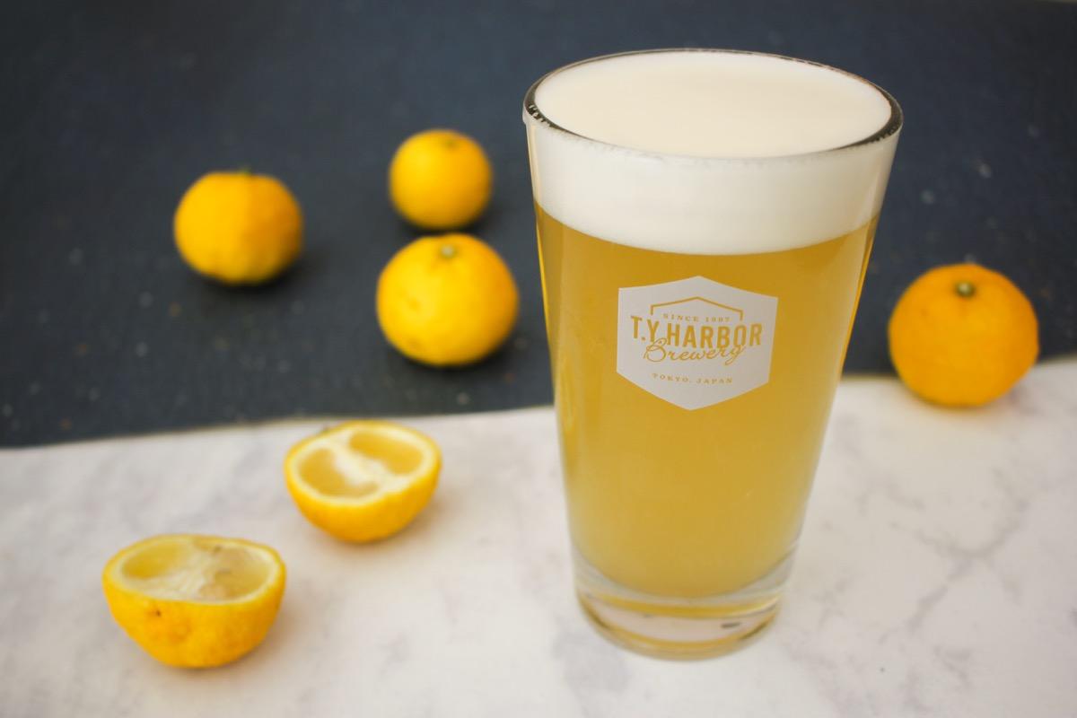 yuzu beer 2020